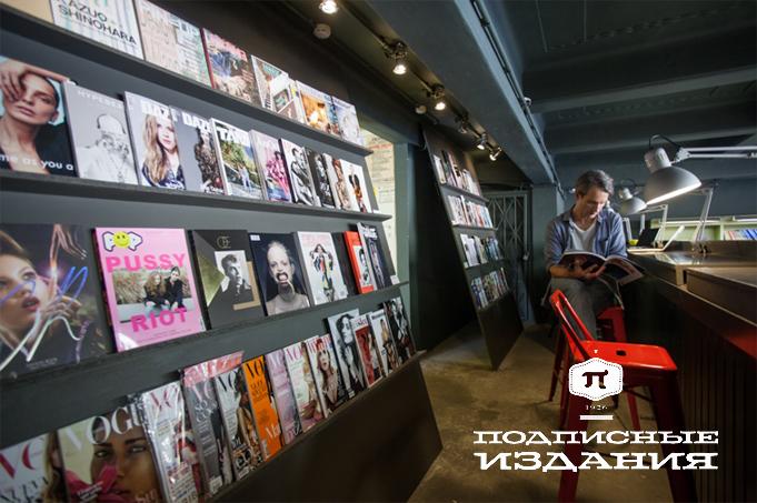 227d0dfd629 Мы также сотрудничаем с Музеем современного искусства «Гараж». Библиотечный  фонд музея пополняется уникальными изданиями по искусству и архитектуре
